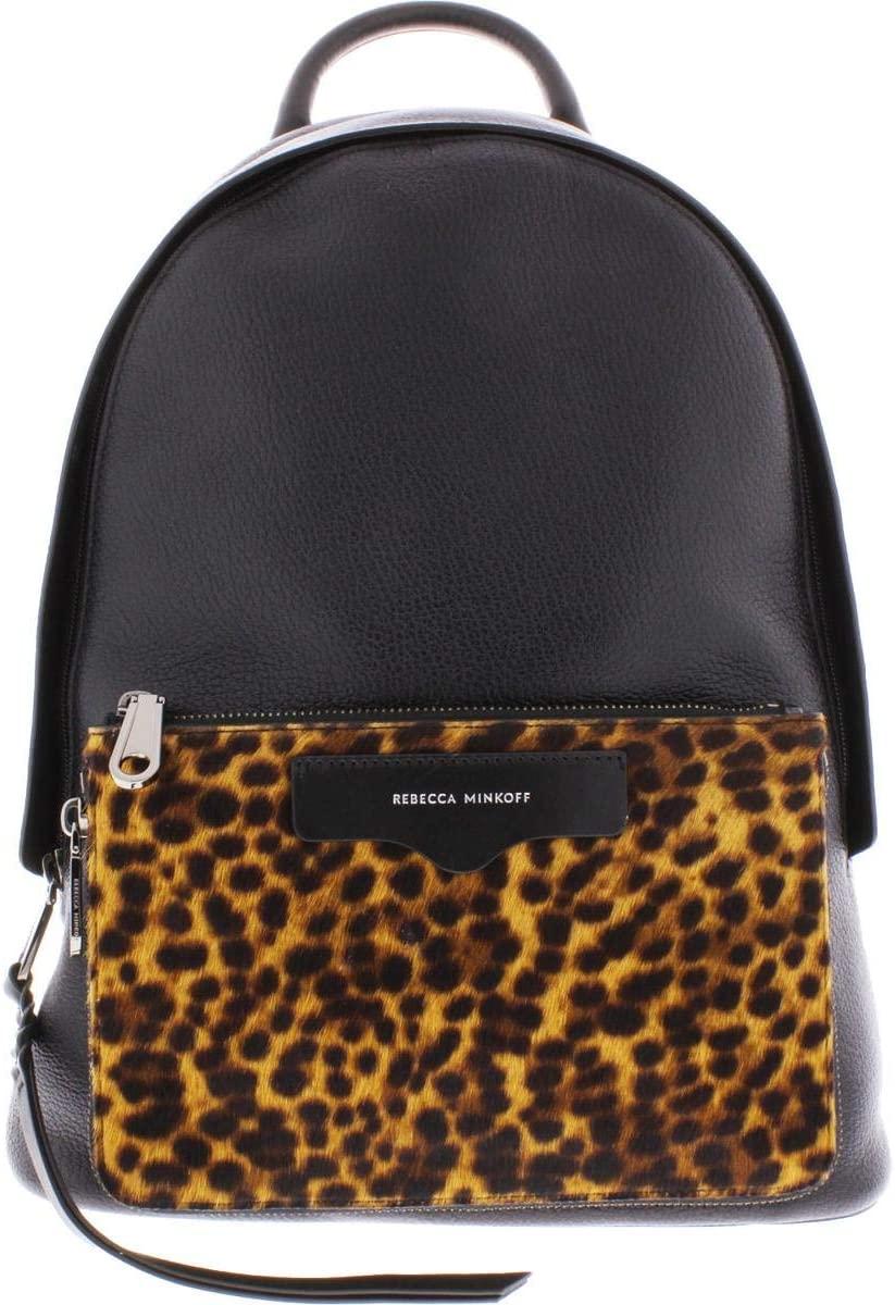 Rebecca Minkoff Emma Backpack Leopard One Size