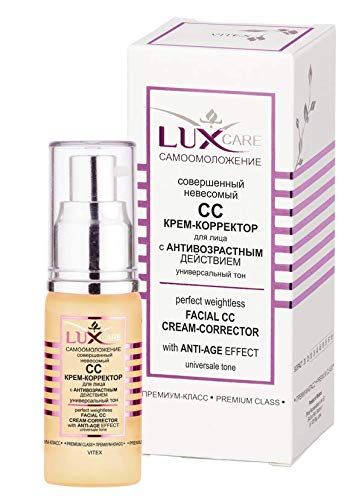 Lux Care self positioning | Perfect Weightless Facial CC Cream-Corrector With Anti-Age Effect | Universale Tone | Premium Class| 30 ml