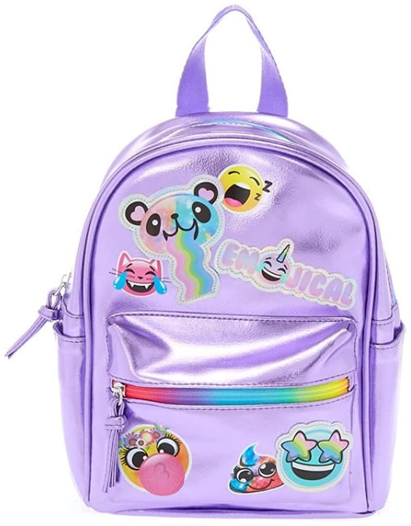 Emojical Lilac Metallic Purple Mini Backpack
