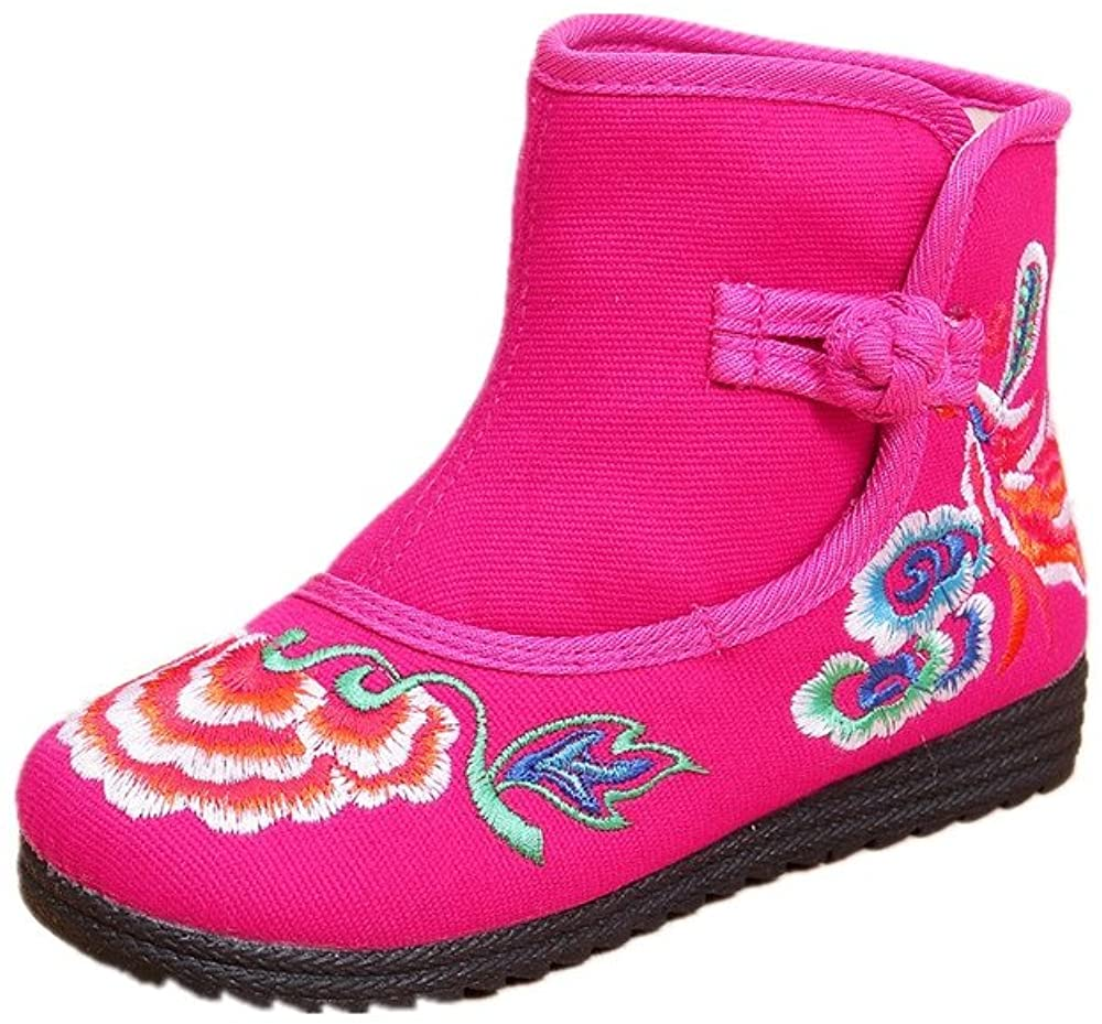 Tianrui Crown New Girls Sun Flower Embroidery Frog Cheongsam Short Boots Shoes (Toddler/Kid)