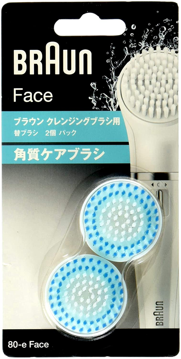 Braun Face 80-E Exfoliation Brush for Cleaning Pore Deep (Japanese Import) - Pack of 2 Replacement Brushes