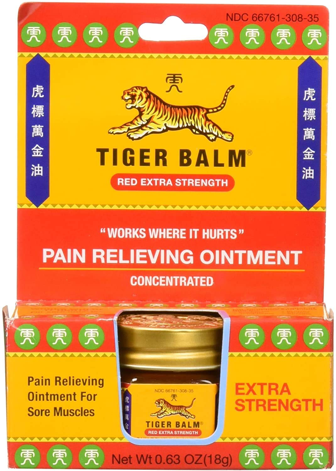 Tiger Balm Balm Extra Strength Red (2 Sets(0.63 Ounce))