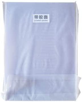 CNJACKY 0.1mm PVC Card Protective Film for PVC laminator (A3)