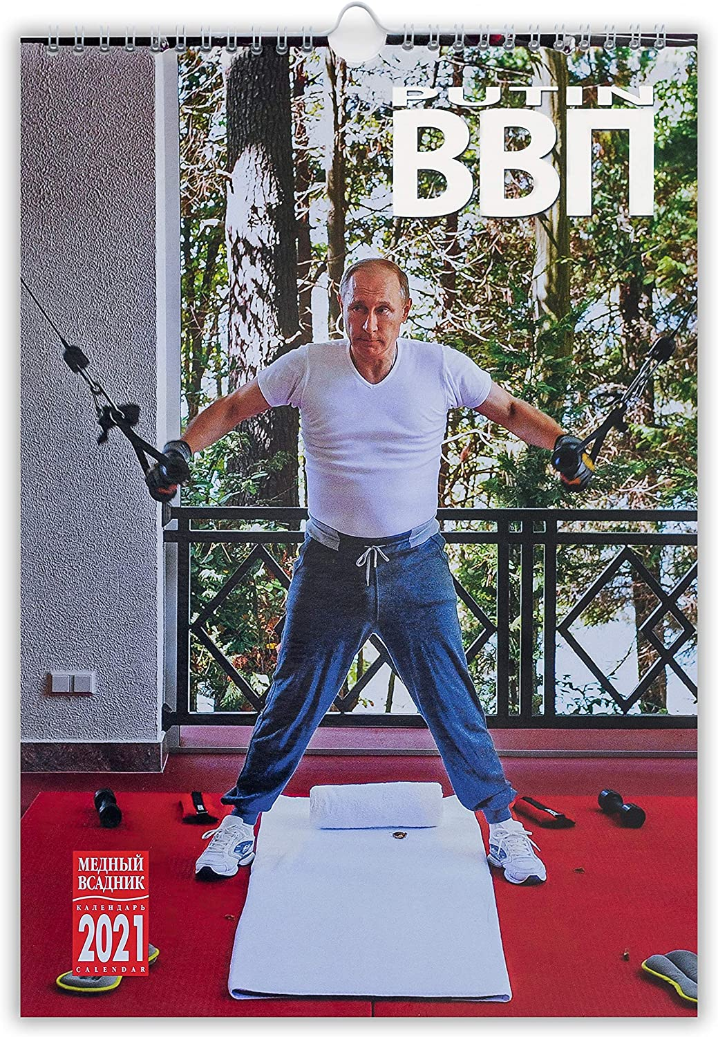 Vladimir Putin Wall Calendar for 2021, Size: 9.0 x 13.0 inches (23.0×33,5cm) (in The English and Russian Languages)