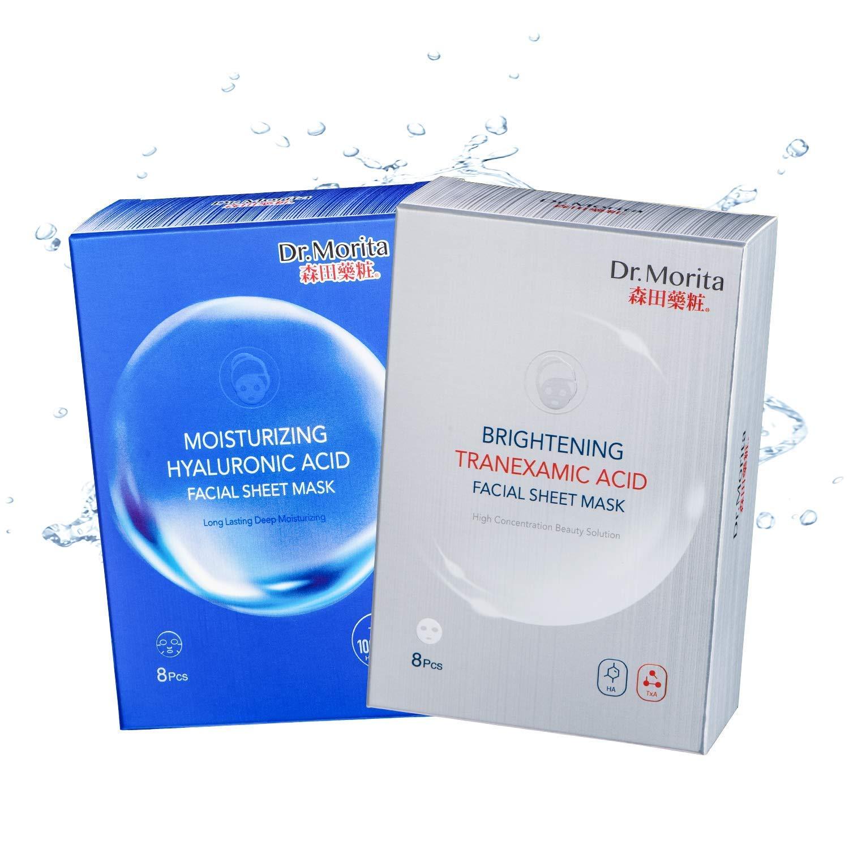 Dr.Morita Hydrating and Brightening Face Mask 16 Pcs Bundle | Moisturizing Hyaluronic Acid Essence Sheet Mask & Brightening Facial Mask