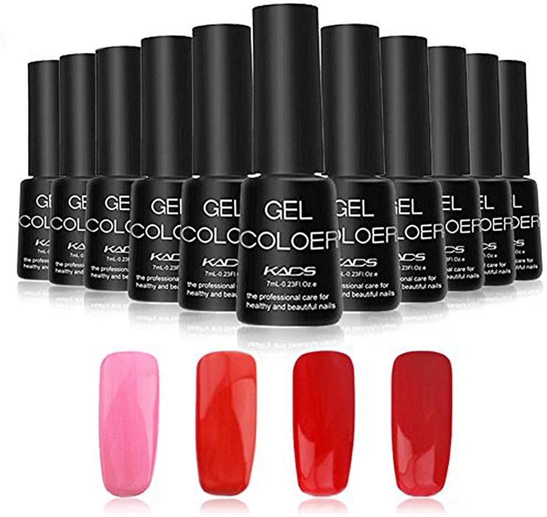 KADS Nail Polish, 6ml/pcs 4 Colors Nail Gel Polish Soak-off UV LED Manicure Kit