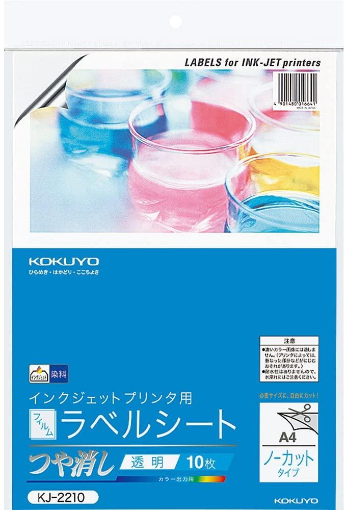 Kokuyo inkjet printer paper A4 film label transparent, matt 10 sheets KJ-2210 (japan import)