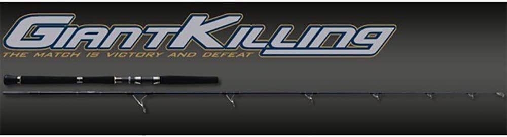 Major Craft GIANT KILLING GKJ-B64/4SP SLOW PITCH MODEL