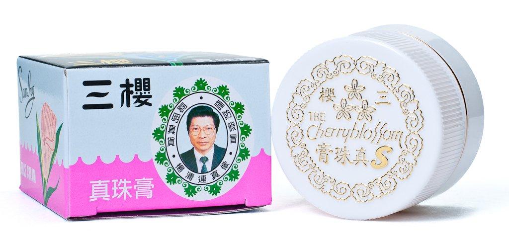 Pearl Cream , San Ing Face Cream , Value 2 Pak ( 2 X 0.3 Oz )