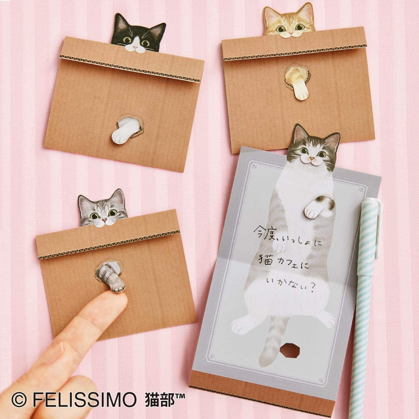 Nekobu Note pads - Flip the paws and secure the cover - Fun and cute look with cats in the cardboard box! About 6 x 3 inch note pads - 40 sheets per pad (Pink)