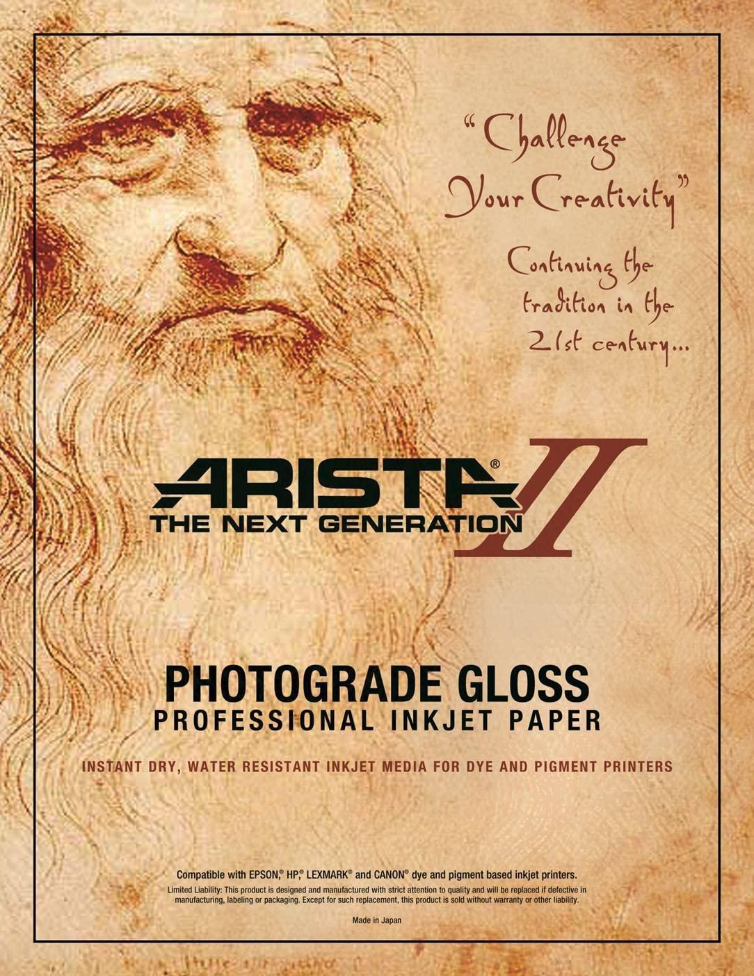 Arista II Inkjet Glossy 8.5 x 11/50 sheets - 10.4mil (2441815)