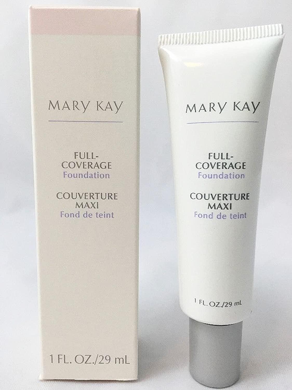 Mary Kay Full Coverage Foundation Bronze 504