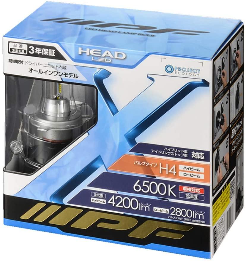 ARB 341HLB LED Headlight Bulb H4 6500K 4200 Or 2800 Lumens LED Headlight Bulb