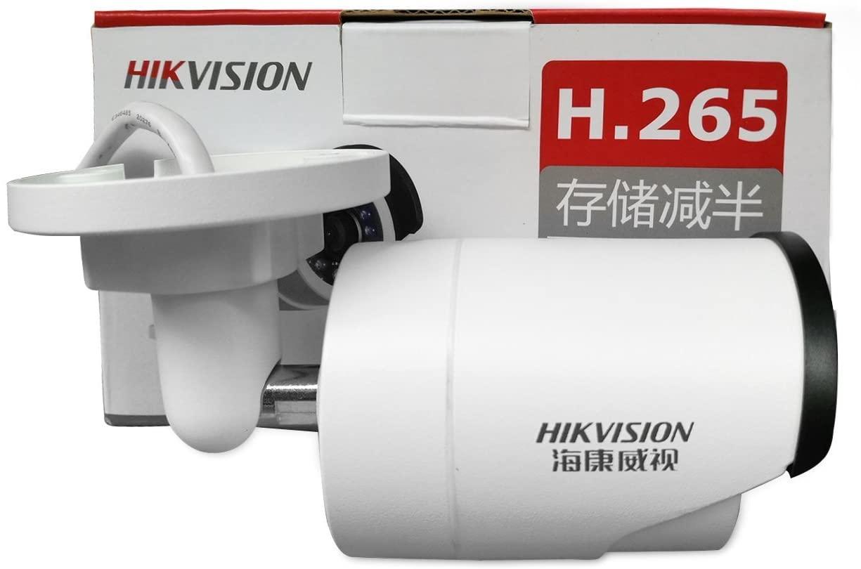 Hikvision DS-2CD2035-I 3MP Surveillance Security CCTV Night Vision IR 4mm Lens Bullet Cameras (Hikvision DS-2CD2032-I Update Version DS-2CD2035-I) Asteria Angel