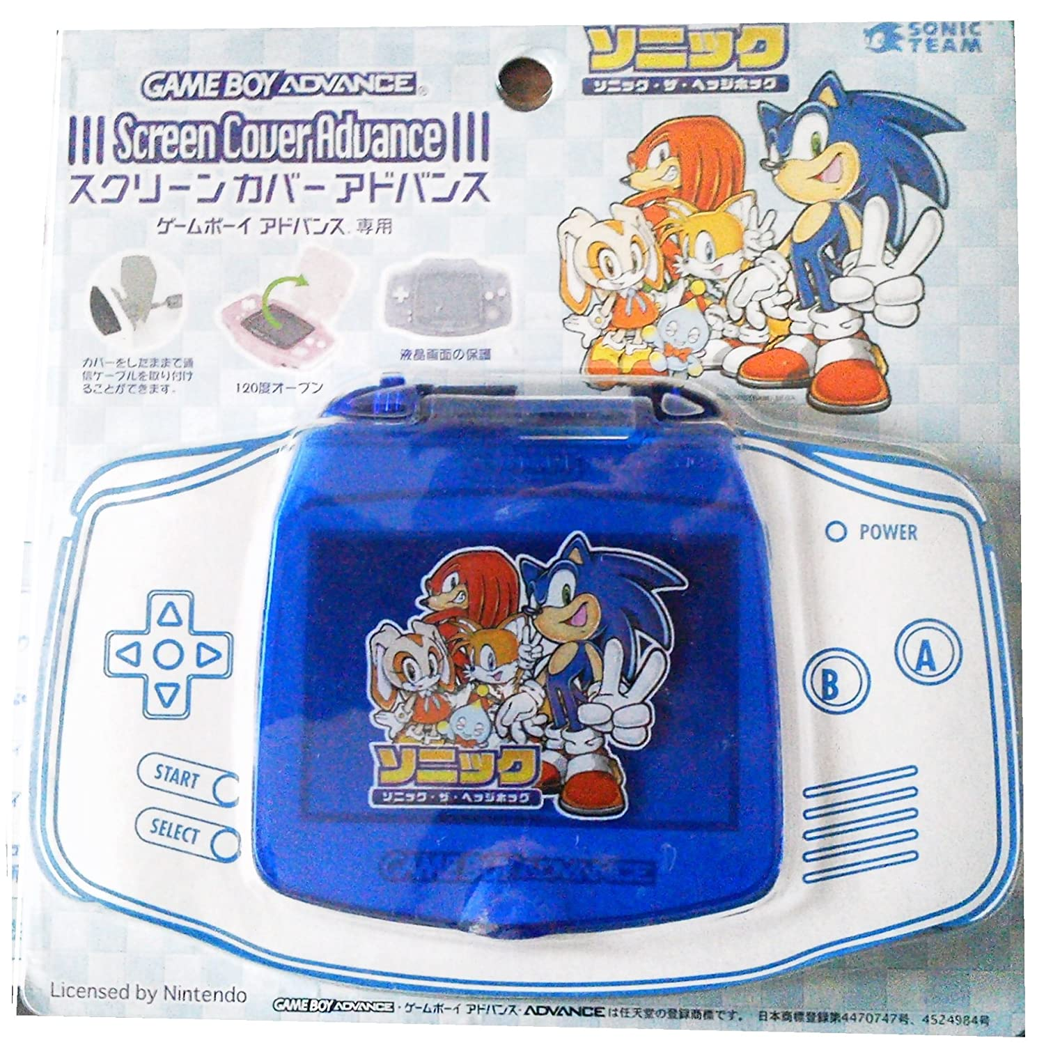 Sonic the Hedgehog Gameboy Advance Screen Cover