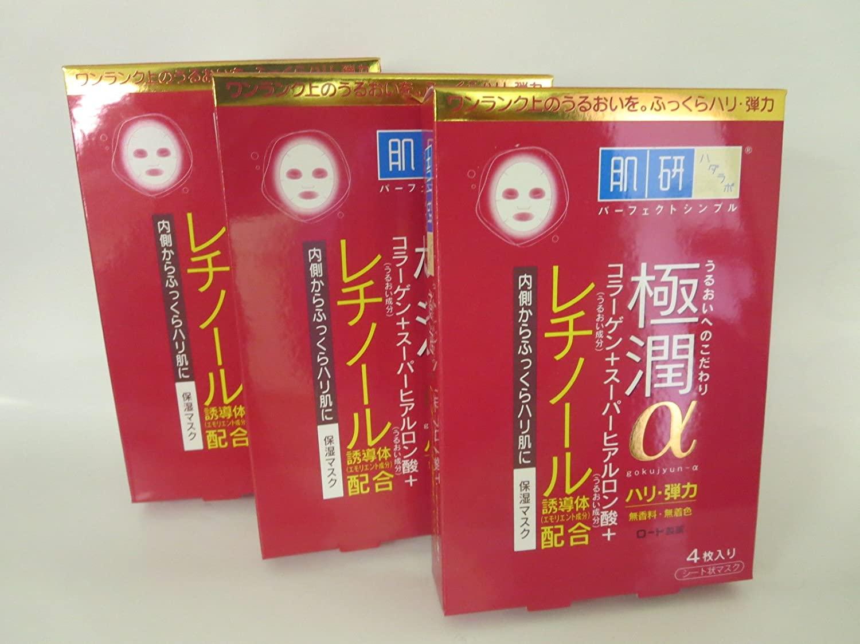 Hadalabo Gokujyun Alpha Facial Mask 3 Set (4 Sheet X 3)