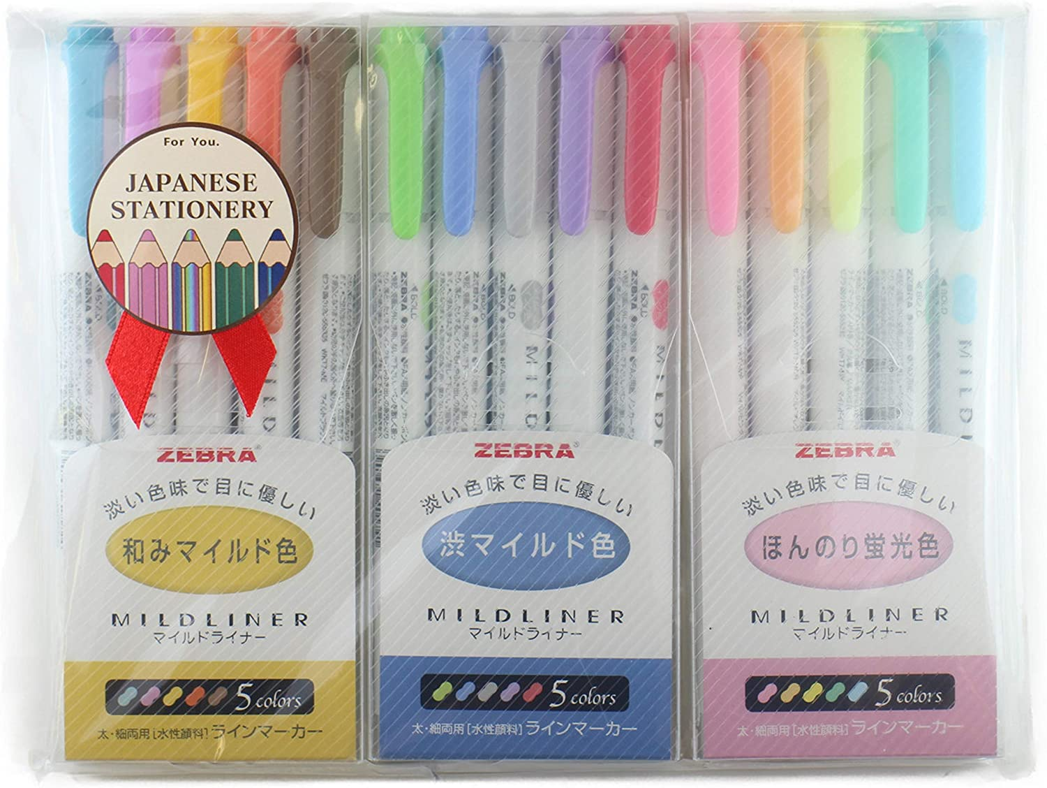 MILDLINER Zebra 3 Pack with Japanese Stationery Original Package. (5C/NC/RC)