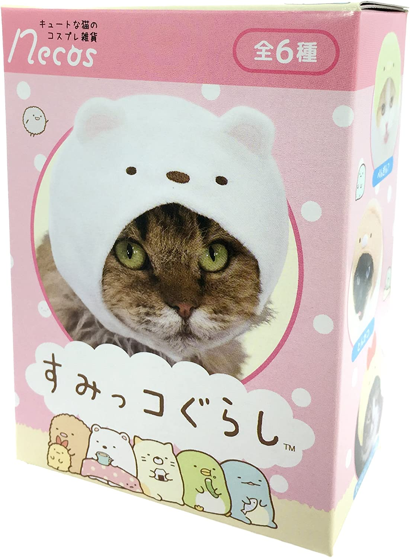 Kitan Club Cat Cap - Pet Hat Blind Box Includes 1 of 6 Cute Styles - Soft, Comfortable - Authentic Japanese Kawaii Design - Animal-Safe Materials, Premium Quality (Summikogurashi)