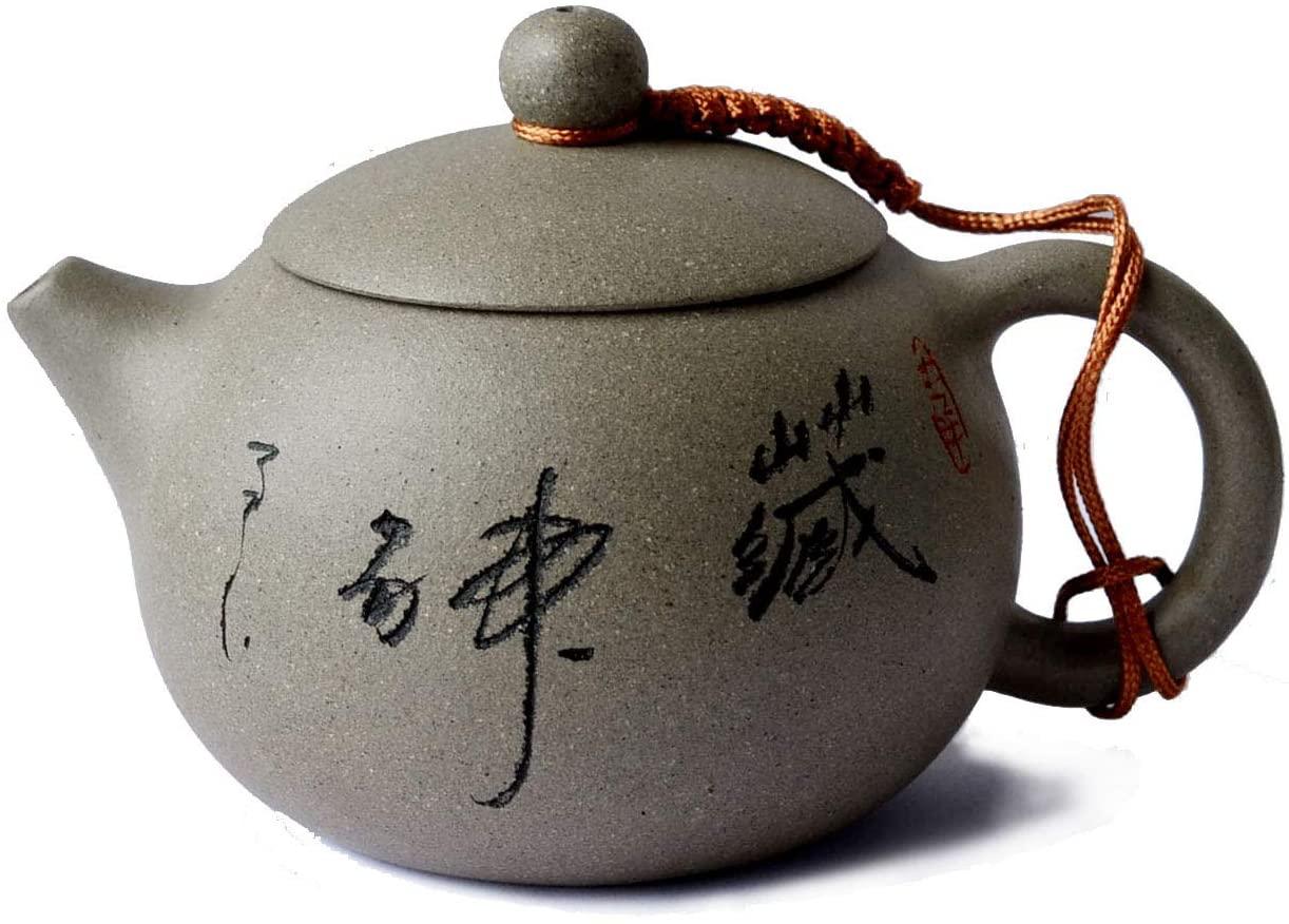 Teapot 7.5oz Chinese Yixing Genuine Handmade Xishi Pots Zisha Clay