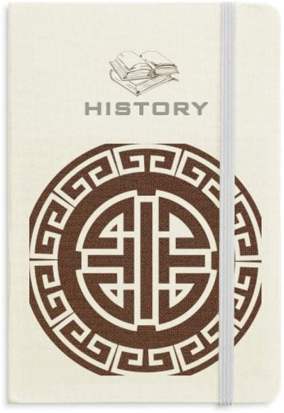 Four Blessings China Chinese Symbol History Notebook Classic Journal Diary A5