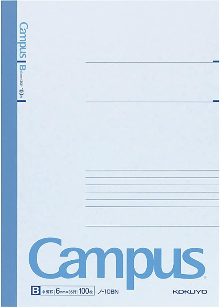 Kokuyo Campus Notebook - Semi B5 (7 X 9.8) - Normal Rule - 35 Lines X 100 S...