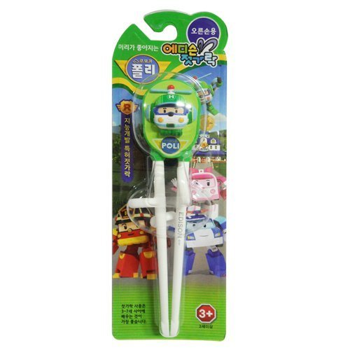 New Robocar (Helly) Edison Training Chopsticks for Right Handed Children