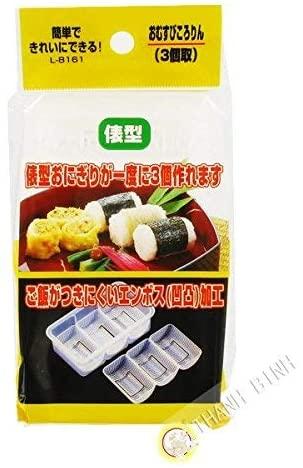 JapanBargain, Japanese Sushi Press Nigiri Rice Mold Maker 3 Rolls Sushi Mold Non Stick Dishwasher Safe Made in Japan