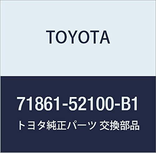 TOYOTA Genuine 71861-52100-B1 Seat Cushion Shield