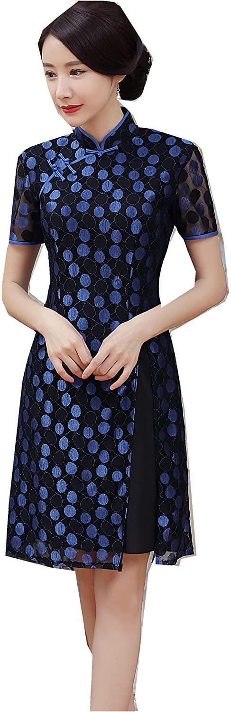 Shanghai Story Vietnamese AoDai Style Dress Short Chinese Dress Black Qipao