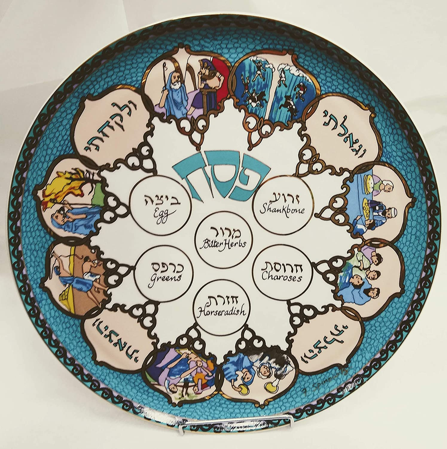 Ceramic Passover Seder Plate with Painted Illustrations