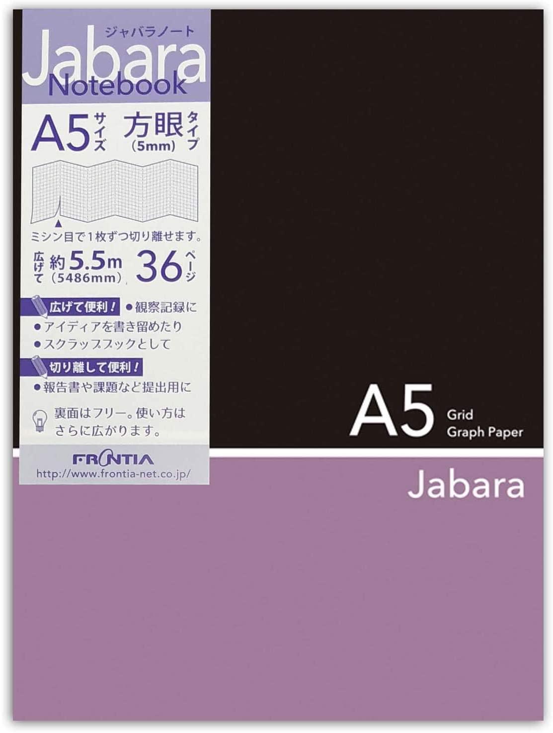 Frontia Jabara Folding Accordion Notebooks Modern Design Mininal Simple Purple 5mm 36 Sheets Grid A5 Size 5.83