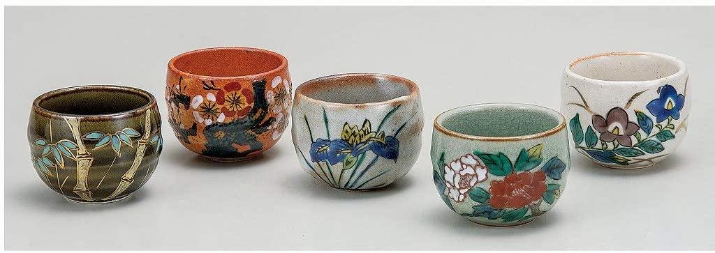Set of 5 Guinomi sake cups. Gosoka.Japanese porcelain Kutani ware. Tableware. ktn-k6-1164