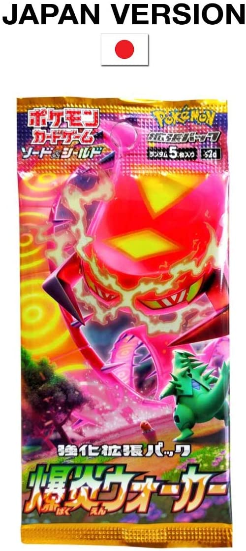 (1pack) Pokemon Card Game Sword & Shield Blast Walker Japanese.ver (5 Cards Included)
