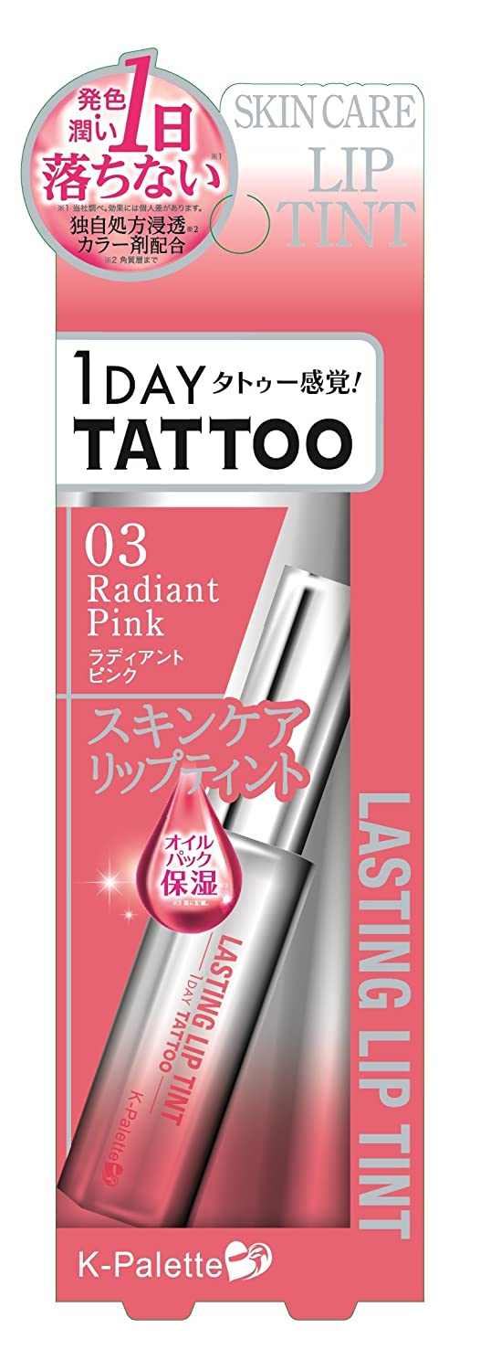K-Palette 1 day Tattoo Lasting Lip Tint Rich Radiant Pink