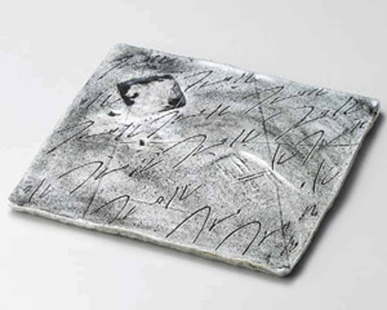 Hakuji Lines 8.1inch Set of 5 Medium Plates Grey porcelain Made in Japan