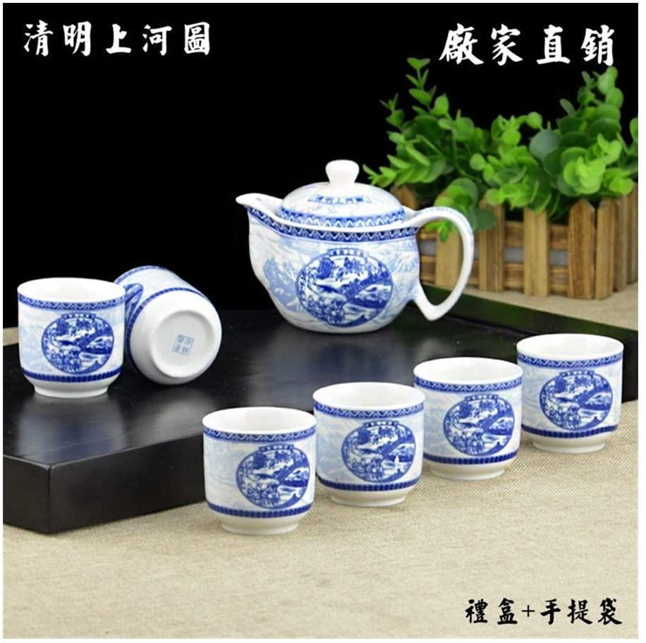 MADONG Gift Set blue and white porcelain tea cup tea level 7 (Color : Qingming)