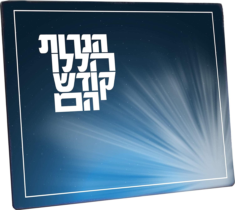 "Chanukah Menorah Tempered Glass Drip Tray – ""Haneiros Hallalu"" - Hanukkah Tempered Glass Serving Platter – 12"" x 16"""