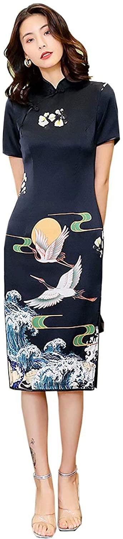 HangErFeng Cheongsam Dresses Printed Silk Mock Neck Short Sleeve Oriental Womens Dress H3241