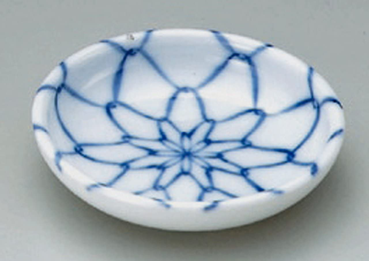 AMI Jiki Japanese Porcelain Small Plate