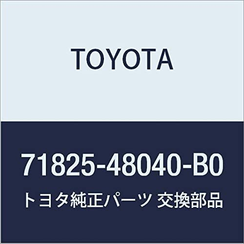 TOYOTA Genuine 71825-48040-B0 Seat Cushion Molding