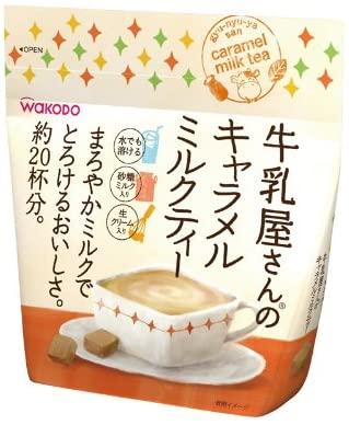 Milkman's caramel milk tea 240g