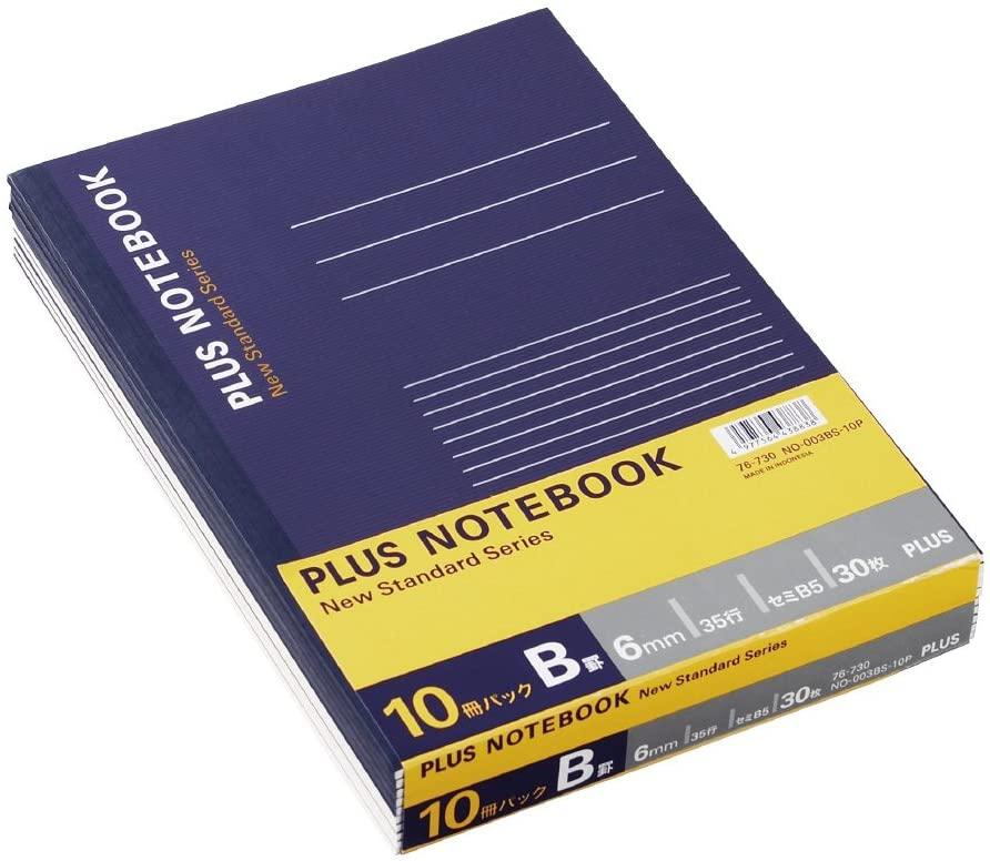 Purasusemi B5 notebook B ruled 10 books Pack (japan import)