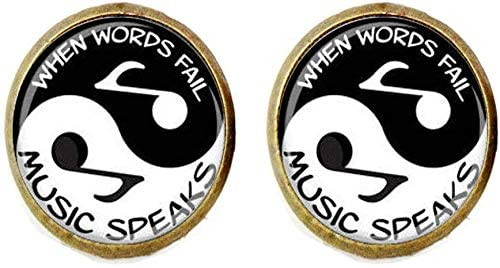YIN YANG Music Earring Music Lovers Jewelry Musicians Gift Music Teacher Gift Music Student Gift Music Jewelry Music Jewelry