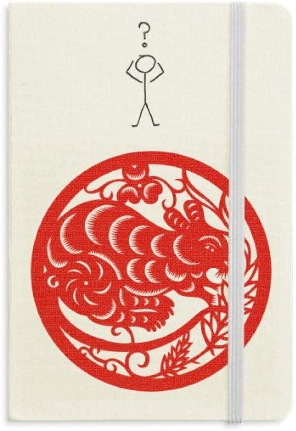 Paper-cut Rat Animal China Zodiac Art Question Notebook Classic Journal Diary A5