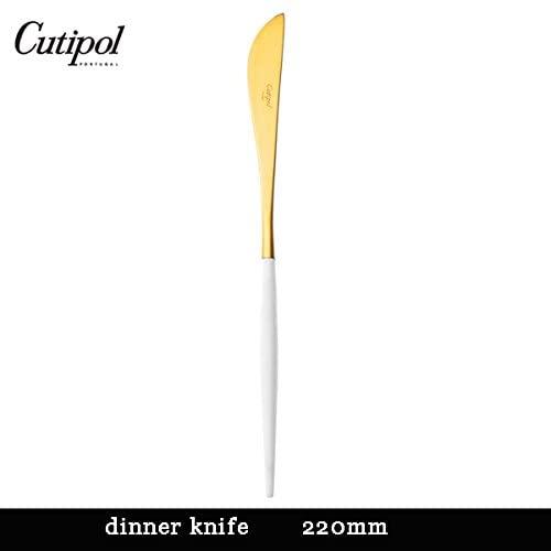 Cutipol GOA white gold table / dinner knife , Professional anthorization Brand (white gold)