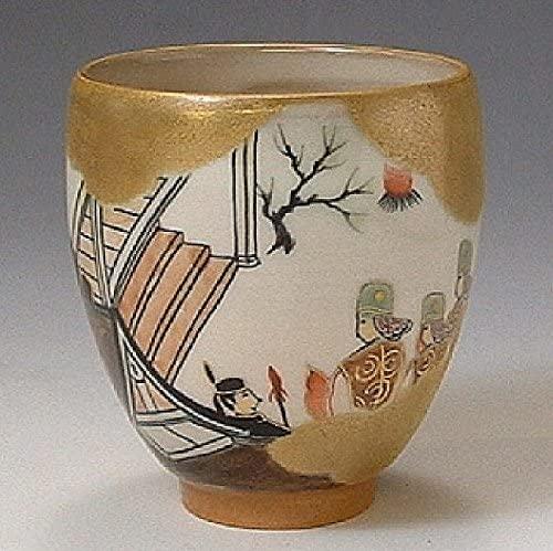 Kiyomizu-kyo yaki ware. Japanese Sake guinomi cup Kyohoshuki rakuchurakugai January with paper box. Ceramic. kymz-toua4272