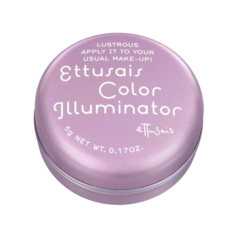 Eteyuse Color Illuminator 02 (Solid Purple) face Powder Highlights 5g