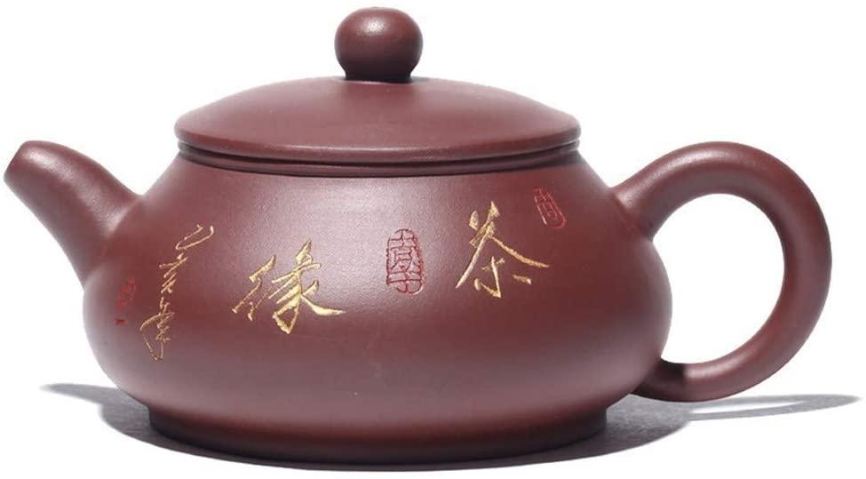 ZYL-YL Yixing teapot ore Purple Clay Tea Pot Edge Pan Handmade teapot 250 ml