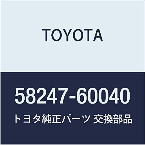 TOYOTA Genuine 58247-60040 Seat Cushion Hinge