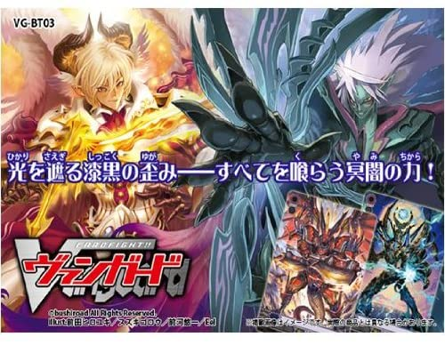 BushiRoad Cardfight Vanguard JAPANESE Demonic Lord Invasion Booster Box 30 Packs by Bushiroad